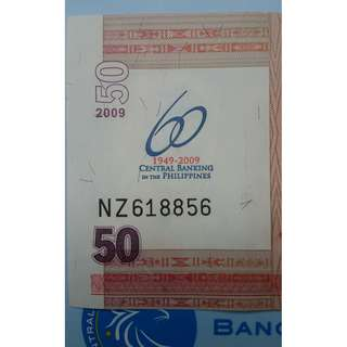 50-Piso NDS with Overprint:  BSP 60 Years of Central Banking in the Philippines