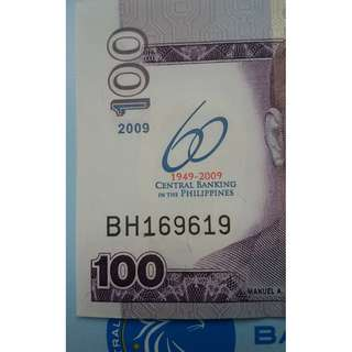 100-Piso NDS with Overprint:  BSP 60 Years of Central Banking in the Philippines