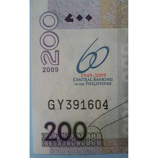 200-Piso NDS with Overprint:  BSP 60 Years of Central Banking in the Philippines