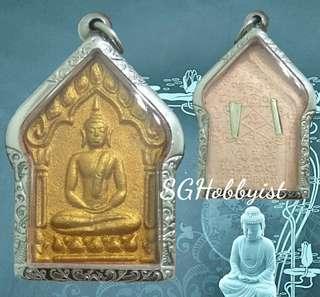 [Sharing Only] Phra Khun Paen (LP Sakorn) 2546