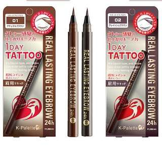 Tattoo Eyebrow 24h Japan Product