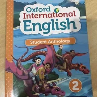 Oxford english textbook