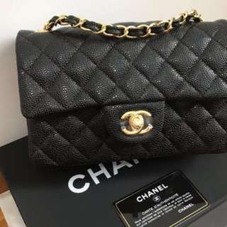 Chanel carvia mini rectangular with GHW