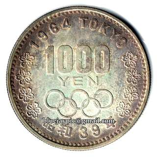 Japan 1964 1000 Yen Sterling Silver Coin Olympics & Mount Fuji -- 00090