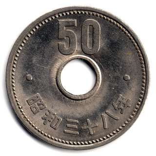 Japan 1963 50 Yen Coin Showa Year 38 -- 00123