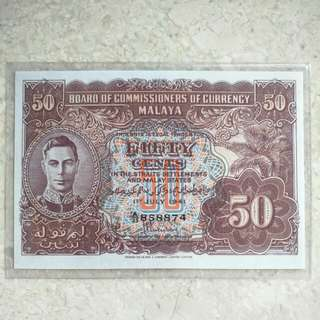 AU 1941 MALAYA KING GEORGE VI 50 CENTS BANKNOTE A/33 858874
