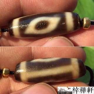 【天珠】藏區精品高仿牙黃鳯眼對眼二眼天珠