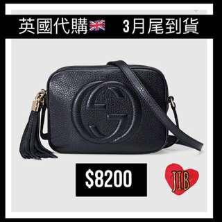 [價錢待定] Gucci 經典款 Soho Small Leather Disco Bag