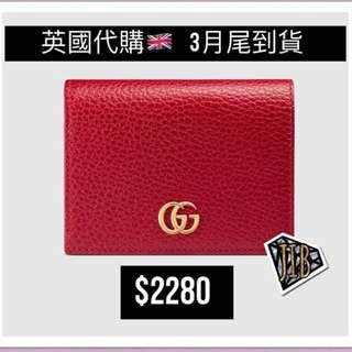 [價錢待定] Gucci ❤️ 大熱GG Marmont‼️ Cardholder 卡包 小錢包 小銀包