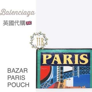 Balenciaga Clutches ❤️ BAZAR PARIS POUCH
