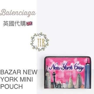 Balenciaga Clutches ❤️ BAZAR NEW YORK MINI POUCH