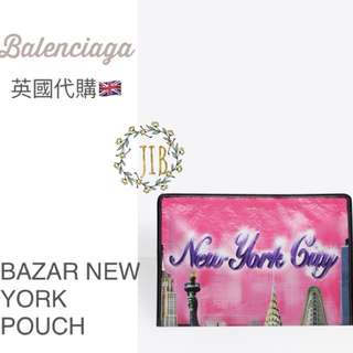 Balenciaga Clutches ❤️ BAZAR NEW YORK POUCH