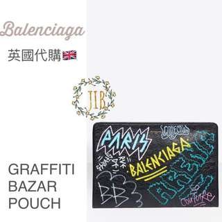 Balenciaga Clutches ❤️ GRAFFITI BAZAR POUCH