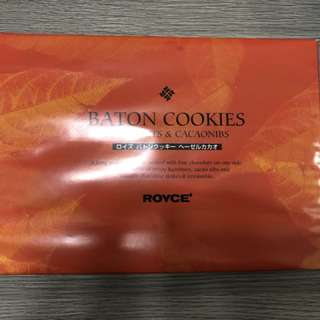 Royce Chocolate Baton Cookies 40pcs