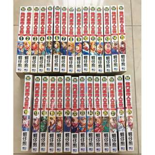 Chinese Comic 格斗金肉人II世 (1-29完)