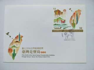 Taiwan FDC Treasure Island