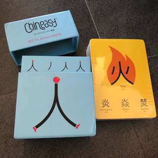 3-6Y NEW Chineasy Flash Cards