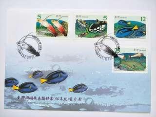 Taiwan FDC Coral-reef Fish