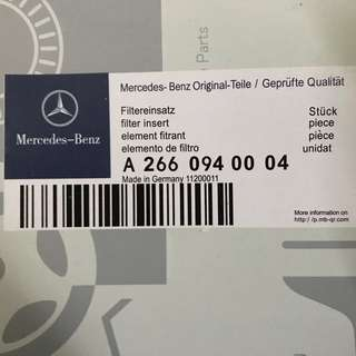 BNIB Mercedes W245 B Class Air Filter
