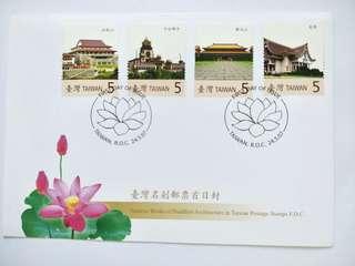 Taiwan FDC Buddhist Architecture