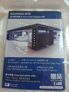 CSL全功能儲值sim卡 面值$88 電話儲值卡