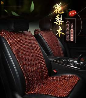 Red pear wood car cushion seat with Backrest car seat cover summer breathable exposure is not hot sandalwood wood Cushion