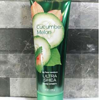 Cucumber melon body cream