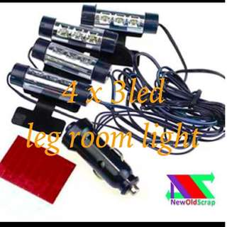 Set of 4x3 led led room light