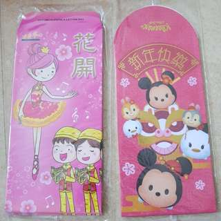 Tsum Tsum and Ballet Ang Pow packets