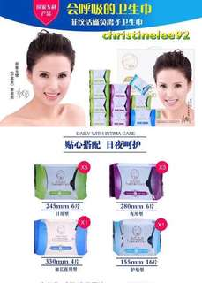 FEIWEN Sanitary Pad with Negative Ions