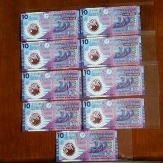 全新香港特別行政區政府:香港法定貨幣10元2014年1月1日出版:當年金融管理專員👍陳德霖👉當年財政司司長曾俊華 簽署己卸任👈共9張