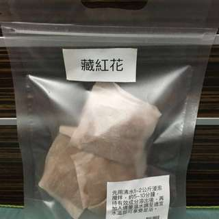 [現貨]藏紅花 足浴粉 一袋10包