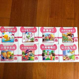 Preschool stories book 500-800words