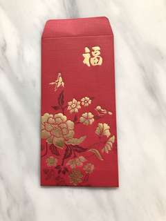 Red Packet From Maybank