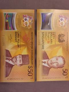 CIA BRUNEI X SG $50 notes (pair)