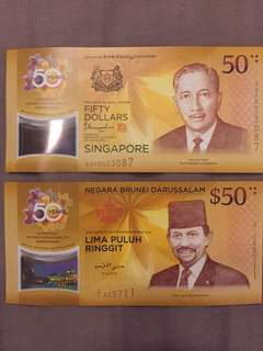 CIA 50 Singapore Brunei Commemorative Note ($50 pair)