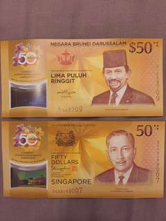 CIA BRUNEI x SG commemorative notes ($50 pair)