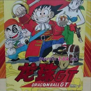 A dvd copy of dragonball GT(FULL SET)