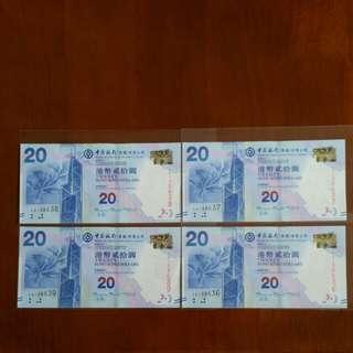 全新 香港中國銀行👍 好意頭號碼👉 信號碼共4張