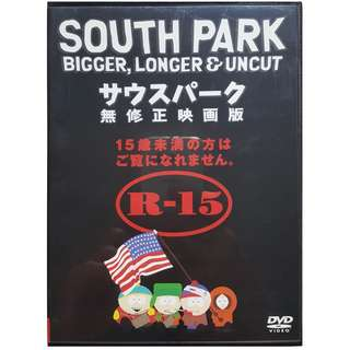 South Park: Bigger, Longer & Uncut (DVD, English, Japan import)