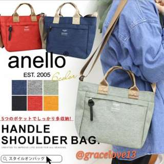 [Re-Stock] Japan Anello 2 Way Sling Bag ~ Original 100% Authentic ☆New release ☆AT-C2292