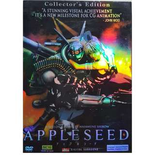 Appleseed (Japanese anime, DVD)
