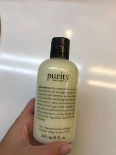 Purity made simple facial cleanser