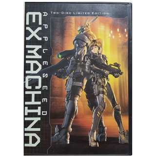 Appleseed Ex-machina (Japanese anime, DVD)