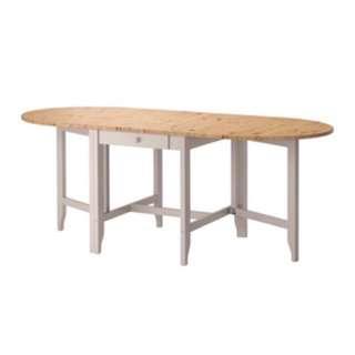 Ikea可延伸餐桌