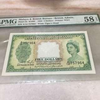 $5 QE 👍👍👍😘😘😘