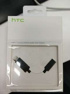 HTC TYPE-C TO 3.5MM DAC 插頭轉換器
