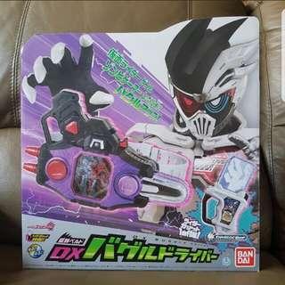 Kamen Masked Rider Ex-Aid - DX Bugle Driver Set
