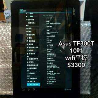 🚚 Asus TF-300T(wifi版)