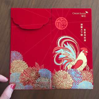 2017 Credit Suisse Rooster Velvet Red packets/ AngPao/ Angpow